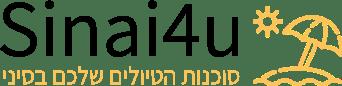 Sinai4u Logo